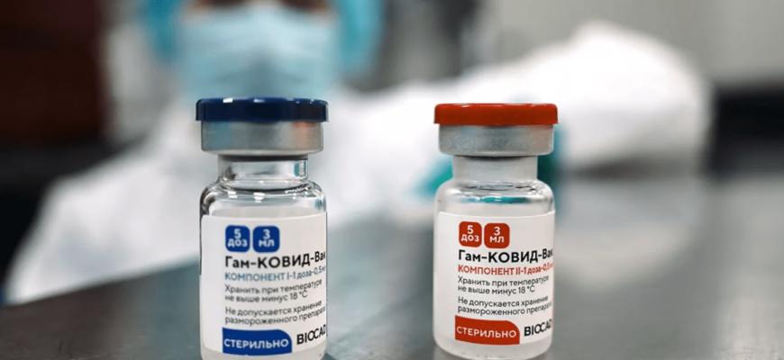 вакцина гам ковид вак отзывы